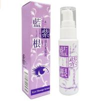 日本 CHEZ MOI 眼部精华液 蓝紫根 滋润修复 紧致抗皱 啫喱质地 30ml