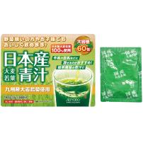 日本产 大麦嫩叶青汁100% 180g