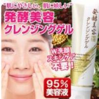 日本  XIVA发酵美容卸妆啫喱  快速卸妆去黑头  95%美容液成分  130g