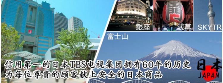 TBS d-store