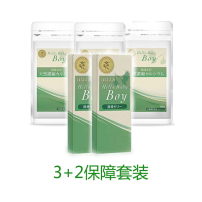 【3+2】hello baby boy备孕天然胶 宝贝王子浓缩钙 保障套装(无效退款)