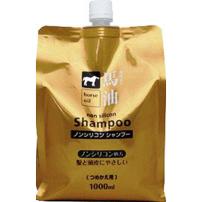 日本制造 熊野油脂 马油洗发水 健壮的放光的头发 经济装 1000ml