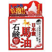 """日本制造 UNIMAT 马油洗面皂 100g """"direct stock from the original maker!!"""""""