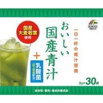 "日本制造 UNIMAT 好吃的国产青汁+乳酸菌 3g×30袋 ""direct stock from the original maker!!"""