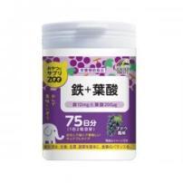 """日本制造 UNIMAT 为点心营养补品ZOO 铁+叶酸 150粒 """"direct stock from the original maker!!"""