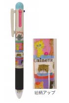 日本 Monseuil 四色笔  餐桌图案 4522202804669