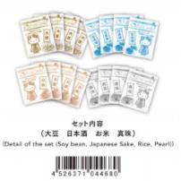 日本 SunSmile2016 Pure Smile  Hellon Kitty 精华面膜系列 16枚入 4526371044680