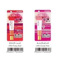 日本 SunSmile2016 Pure Smile  CHOOSY唇彩 红色 4526371044604