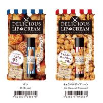 日本 SunSmile2016 Pure Smile   美味护唇膏 面包味4526371045670