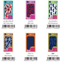 日本 SunSmile2016 Pure Smile   Maskiss海军口罩 联合国国旗 4526371038061
