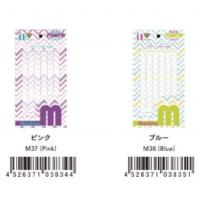 日本 SunSmile2016 Pure Smile   Maskiss it love Mask 条纹 粉色 4526371038344