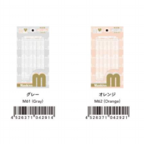 日本 SunSmile2016 Pure Smile   Maskiss it love Mask 蕾丝 灰色4526371042914