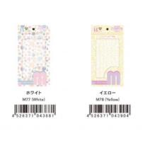日本 SunSmile2016 Pure Smile   Maskiss it love Mask 豹纹 白色4526371043881
