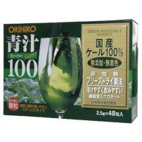 ORIHIRO 青汁100 (100%使用) 48包