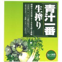 日本 青汁一番生榨 大麦若叶润肠通便 排毒瘦身3g*30袋