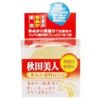 秋田美人  保湿透明皂 95g