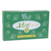 艾篙化妆肥皂 100g×4個