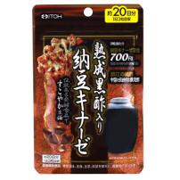 日本制造 井藤漢方製薬 成熟黑醋 纳豆激酶 60粒