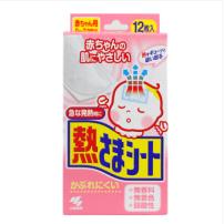 日本原装进口小林退热贴0-2岁婴儿感冒发烧降温6片