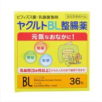 Yakult 养乐多 BL整肠药 益生菌乳酸 36包