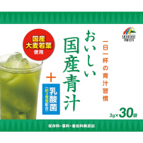 "日本制造 UNIMAT 国内芥兰汁乳酸菌 青汁""direct stock from the original maker!!"""