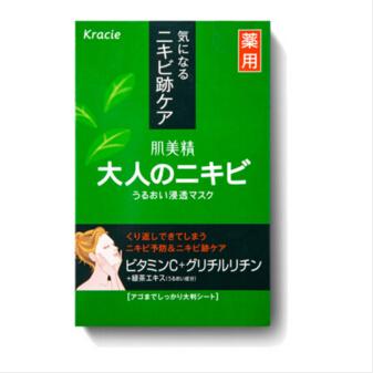 日本   kracie/嘉娜宝肌美精面膜绿茶祛痘祛痘印面膜