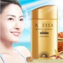 安耐晒/安热沙 ANESSA 金瓶防晒霜SPF50(新版)