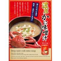 浓厚蟹子味增汤