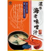 浓厚大虾味增汤