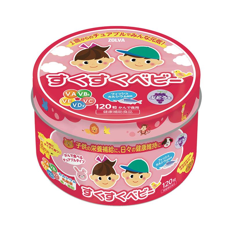 日本ZOVLA儿童维生素钙片 葡萄味