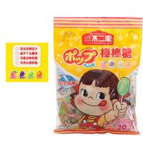 不二家果味棒棒糖20支装125g/袋下午茶零食日本小食