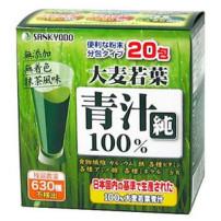 sankyodo100%大麦若叶粉末青汁粉末20包