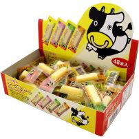 日本扇屋OHGIYA鳕鱼芝士DHA高钙补锌奶酪条芝士条
