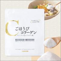 日本直邮九州自然馆奖励胶原蛋白粉美容养颜养 150g