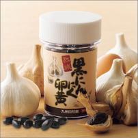 日本直邮九州自然馆大蒜蛋黄提取物降低胆固醇 185粒