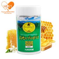 日本直邮九州自然馆大地绿蜂胶胶囊抗自由基 60粒