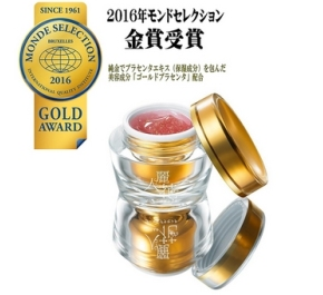 MODEN SELECTION 2016 金奖产品 丽人花  纳米纯金胎盘素 附带专用小勺子 30g